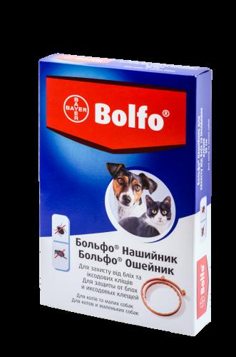 Bayer Bolfo - ошейник против блох и клещей Байер Больфо Длина 35 см (17088)