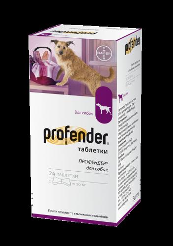 Bayer Profender — антигельминтик Байер Профендер со вкусом мяса Одна таблетка, на вес 10 кг (54306)
