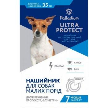 Palladium Ultra Protect - ошейник от блох и клещей Палладиум для собак мелких пород Красный, 35 см (270057)