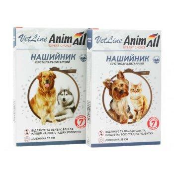 AnimAll VetLine - ошейник от блох и клещей ЭнимАл для собак Оранжевый, 70 см